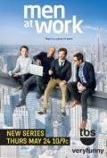 Men at Work S01E02