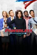 Powerless S01E03