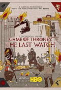 Game of Thrones: The Last Watch S08E00