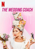 The Wedding Coach S01E04