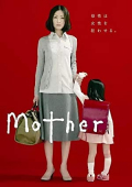 Mother S01E10