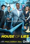 House of Lies S01E02