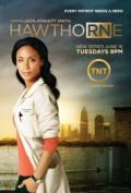 HawthoRNe S03E06 - Just Between Friends