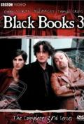 Black Books S01E01
