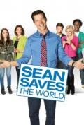 Sean Saves the World S01E14