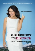 Girlfriends' Guide to Divorce S01E01