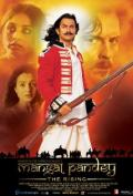 The Rising: Ballad of Mangal Pandey