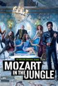Mozart in the Jungle S01E07