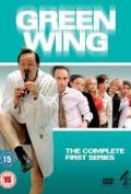 Green Wing S01E02
