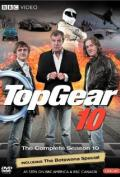 Top Gear 2014 Special Patagonia Part One