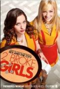 2 Broke Girls S04E16