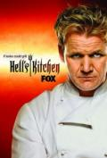Hell's Kitchen S15E10