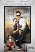 The Grinder S01E20