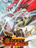 Cannon Busters S01E03