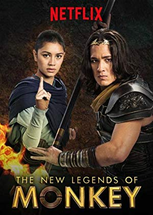 The New Legends of Monkey S01E04