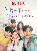My First First Love S02E02