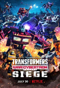 Transformers: War for Cybertron S01E03