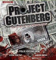 project gutenberg (2018) imdb